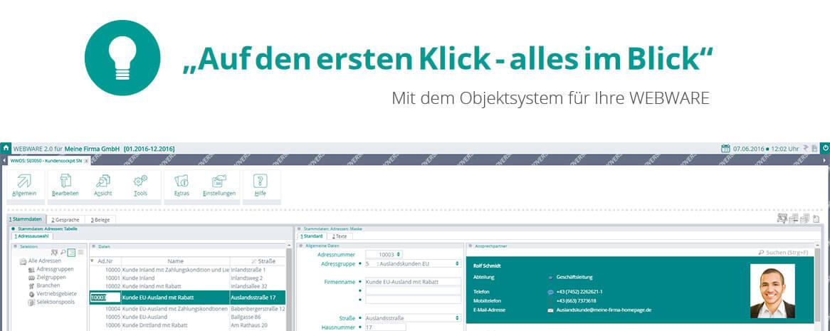 ERP System auf einen Blick - mit dem WEBWARE Objektsystem - Screenshot